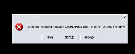 CAD软件技术v图纸交流区这个窗口是图纸广联达gqi2018无法意思导入图片