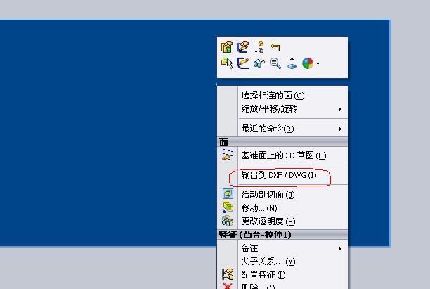 CAD软件技术学习交流区另存为DXF的比例不cadpline闭合图片