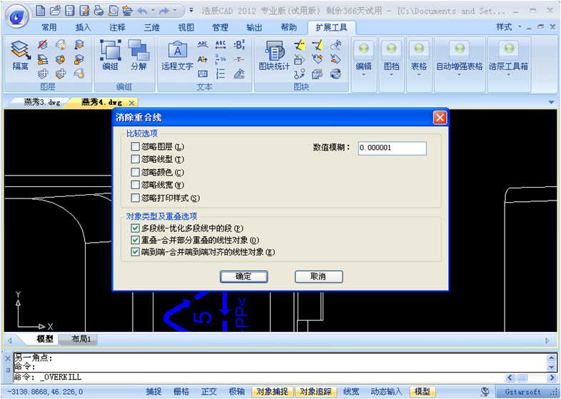 CAD软件技术学习交流区CAD填充死机符号图纸电气日本图片