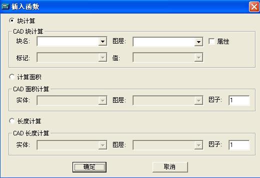 CAD软件技术学习交流区在CAD中进出EXCE自由插入定位栏图纸图片
