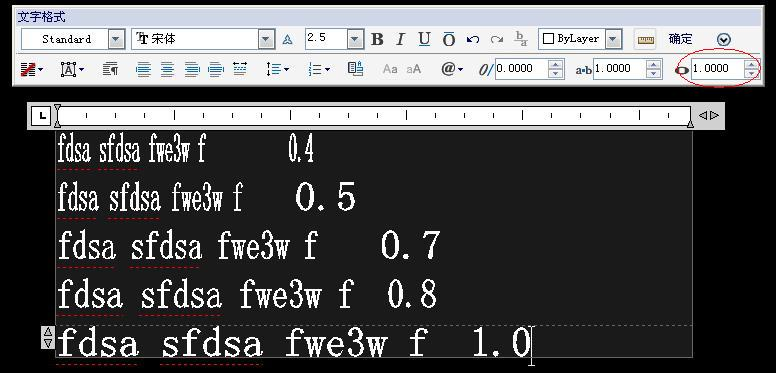 CAD软件技术选择交流区CAD打印-字体变了怎cad07快速快捷键学习图片