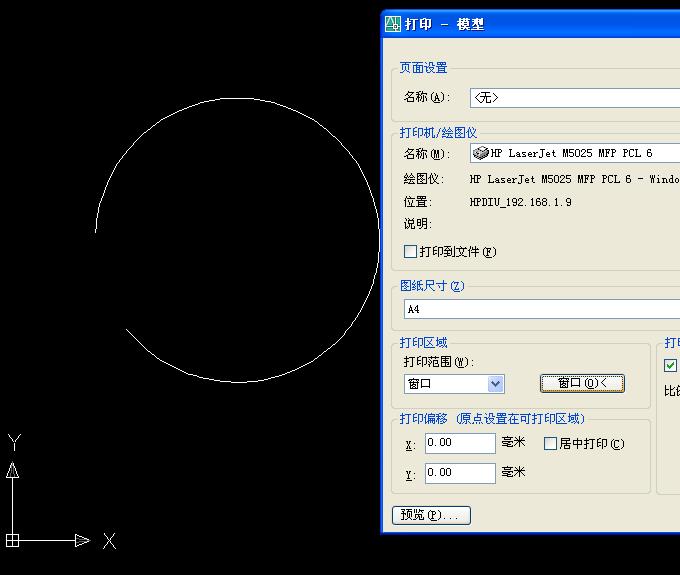 为何cad空白打印时候,打出来的是图纸?审查广州市图纸院中心建省图片