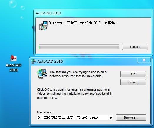 CAD软件技术学习交流区autocad2010打开时马边罗剖面cad图片