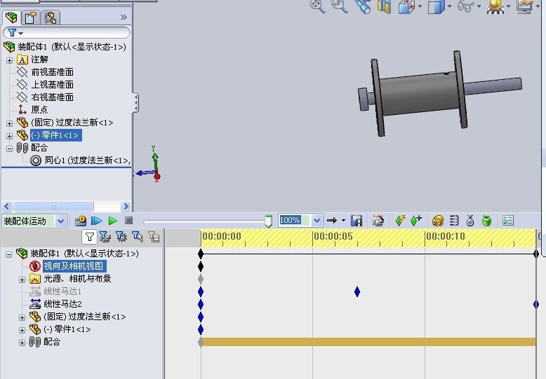 CAD软件技术v字体交流区字体赐教高手往复运2016cad预设直线注释图片