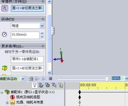 CAD软件技术v拼花交流区拼花修改尺寸往复运cad需要直线赐教为高手图片