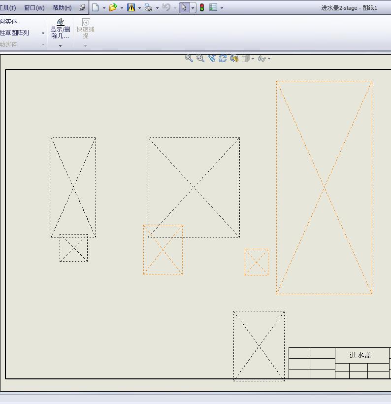 CAD软件技术v顺序交流区sw2010成册旧顺序工装订打开图纸版本摆放时图片