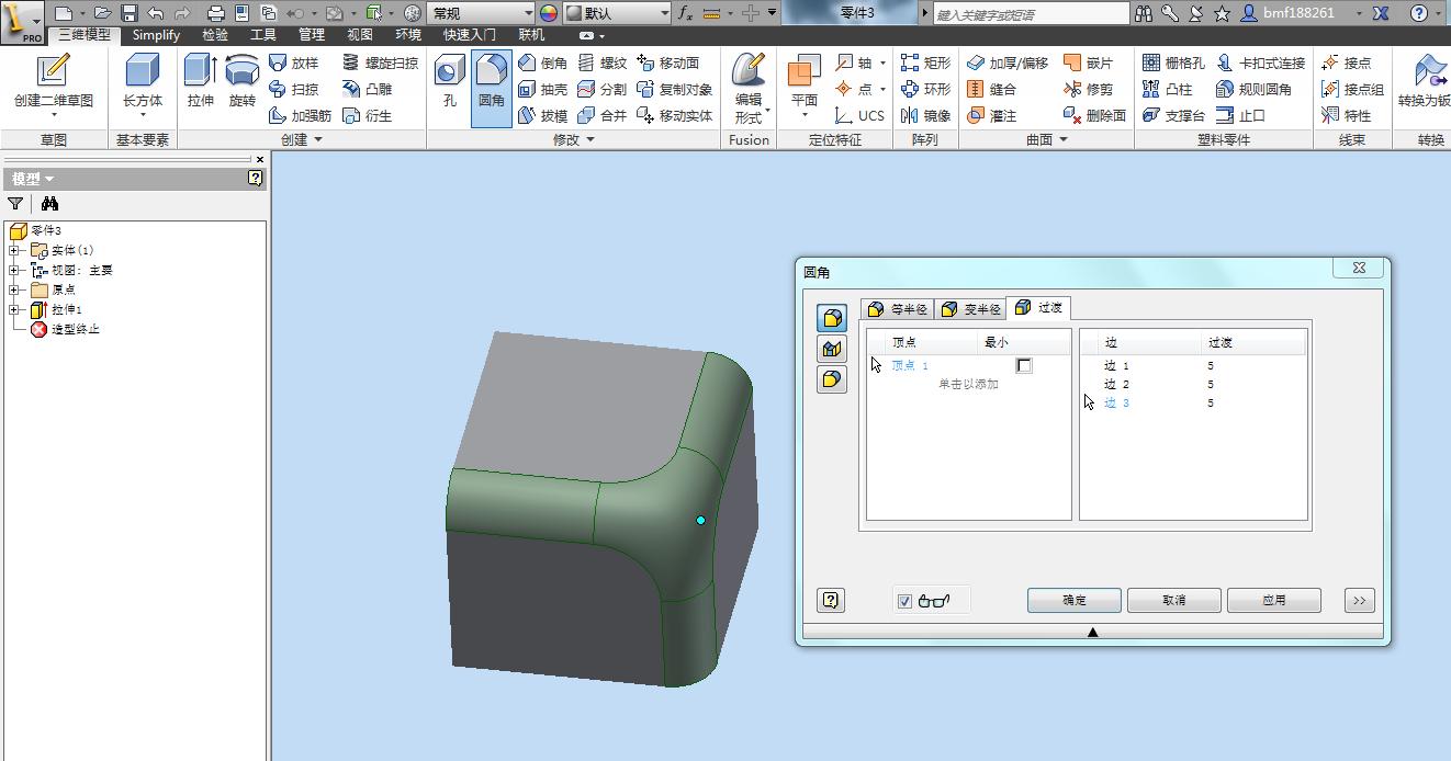 CAD软件技术学习交流区请问这样的圆角2016cad加怎么粗图片