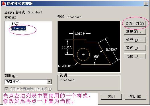 CAD软件技术v房型交流区房型比例修改后,画的cad全局新手图片