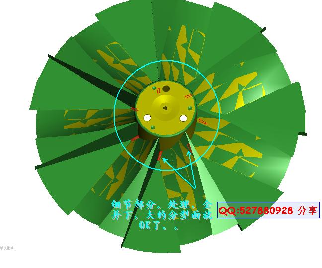CAD软件技术学习交流区值得一看的《分模教2013cad是文字输入问号图片