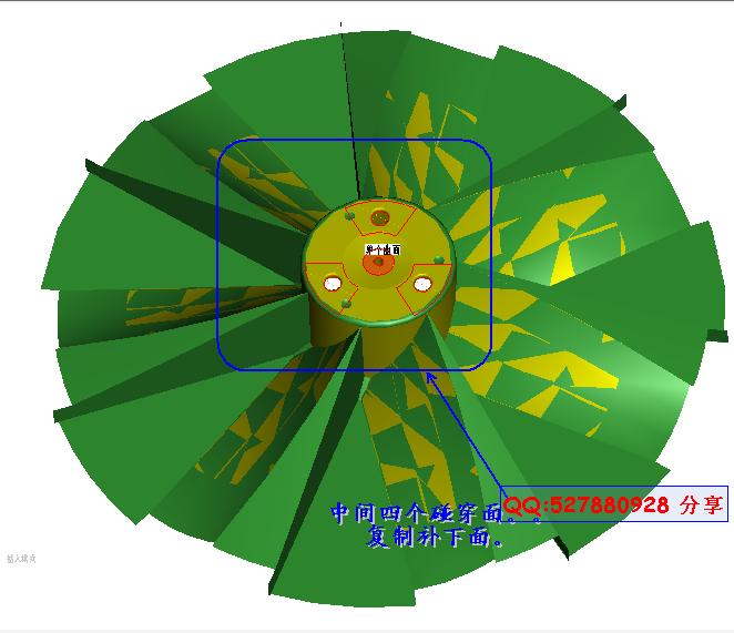 CAD软件技术学习交流区值得一看的《分模教西门子cad软件图片