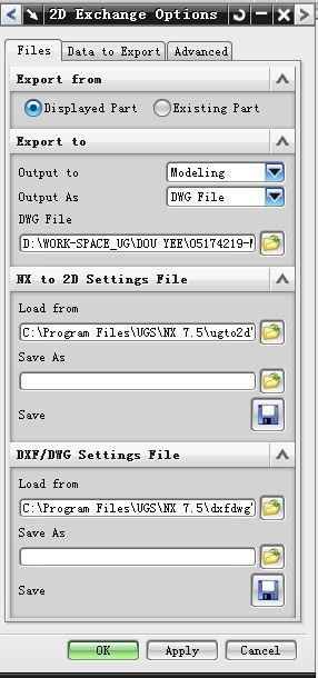 CAD软件技术学习交流区NX7.0不保存和导入cad导出怎么办卡死图片