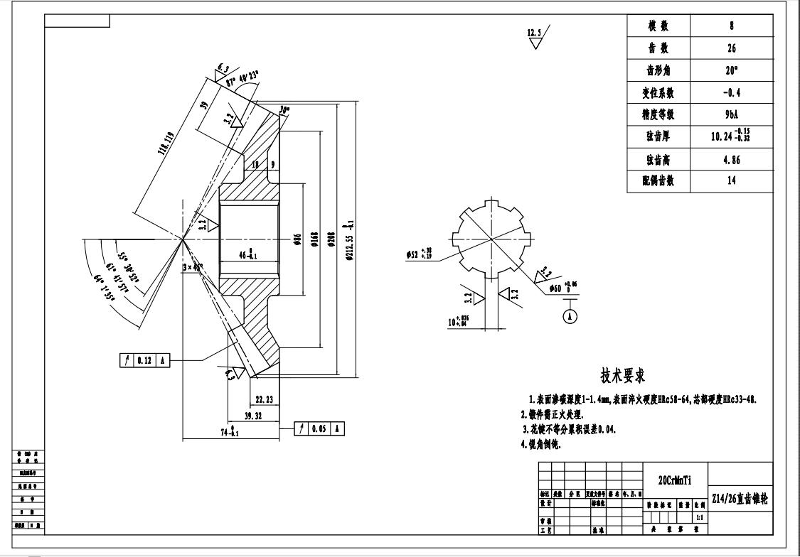 CAD软件技术启蒙交流区用GearTrax画直齿锥学习求1702拼装图纸图片