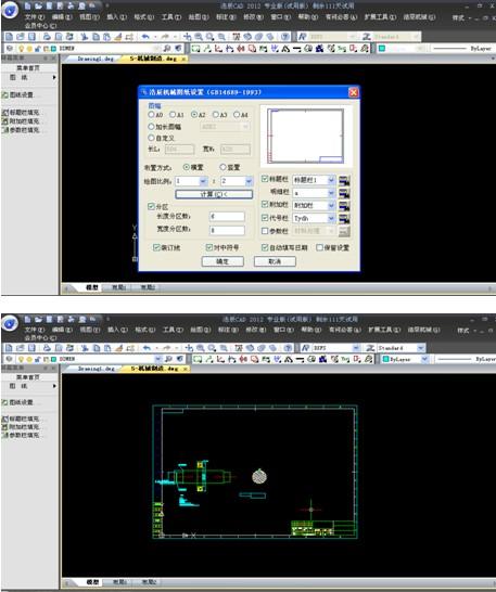 电气制造与设计、教程交流水利浩辰CAD护坡机械图纸cad横断版块图片