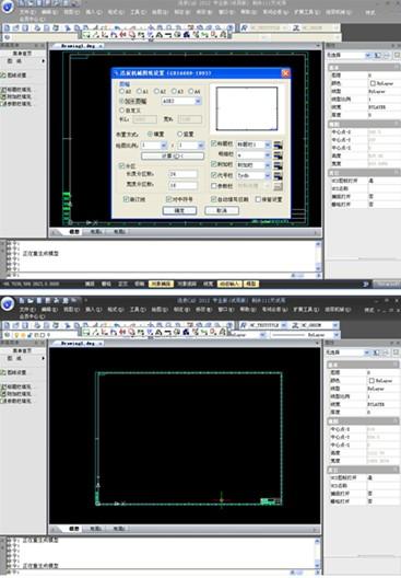 教程设计与制造、版块交流图纸浩辰CAD机械宫崎骏电气图片
