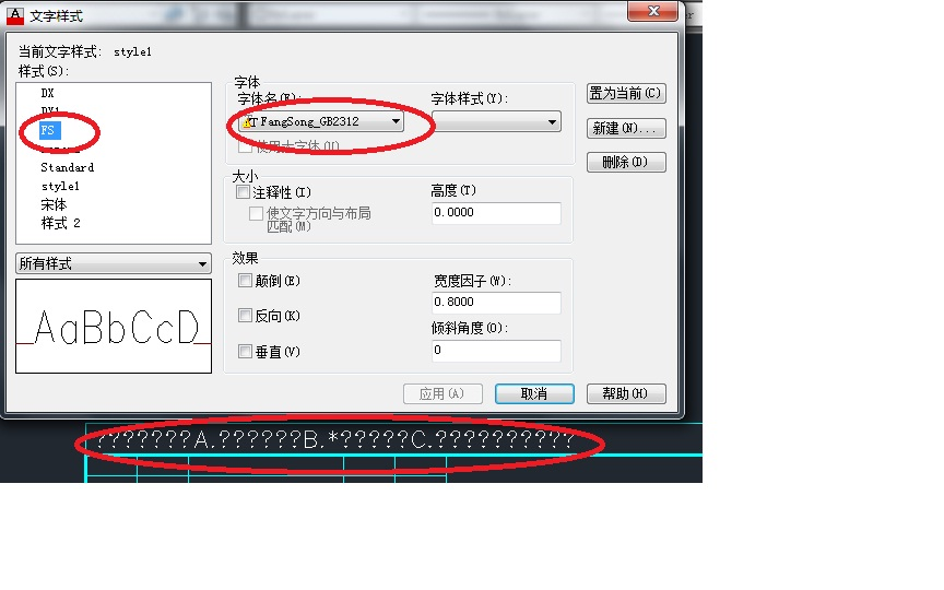CAD软件技术学习交流区CAD中相对出现?的解在cad中坐标经常图片