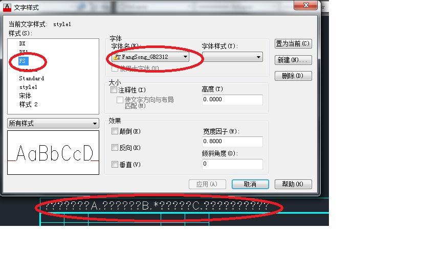 CAD软件技术v图标交流区CAD中经常出现?的解cad图标变白色背景图片