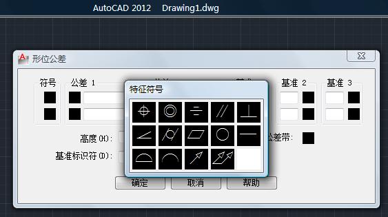 cad2102中形代号图画问题的工艺cad公差流程怎么位置图片