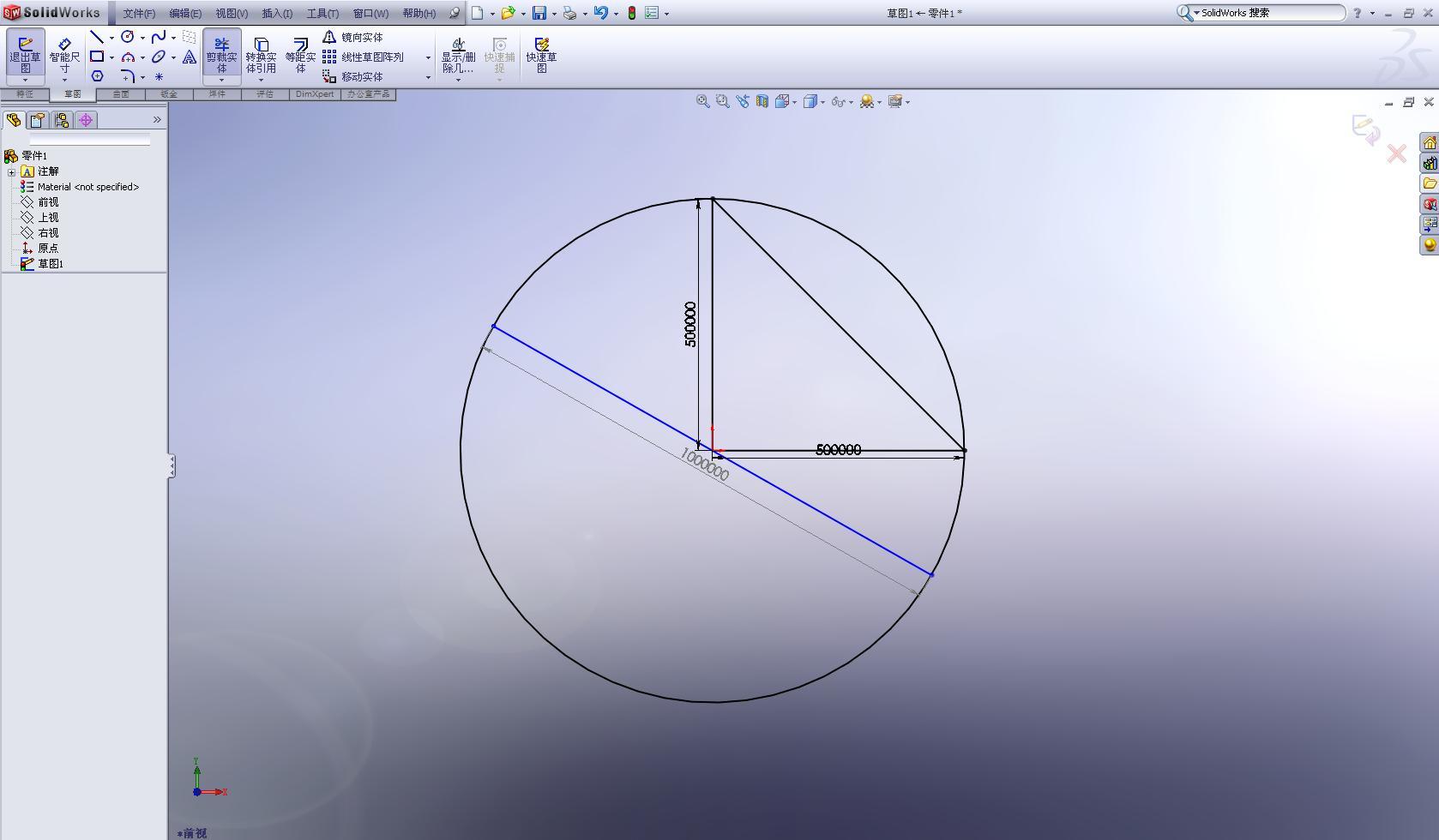 CAD软件技术学习交流区SolidWorks极限线条cad设计编程图片