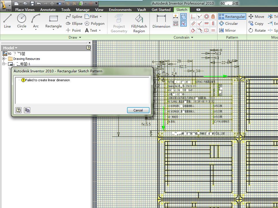 CAD软件技术v草图交流区草图图中阵列工程失唐玉恩上海建筑设计院图片