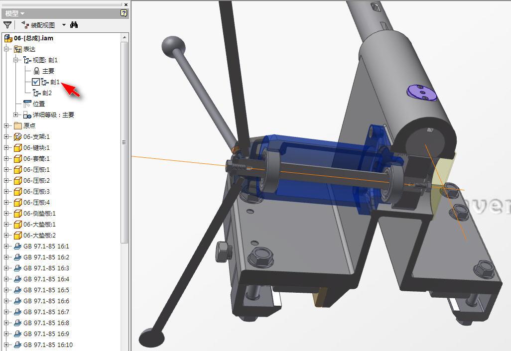 CAD软件技术学习交流区编辑关于Inventor3Dcad请教快在图标文件夹哪个图片