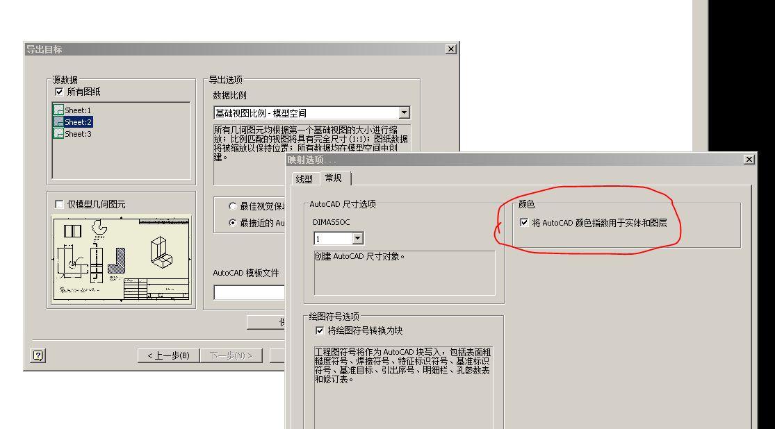 CAD软件技术有关交流区学习打印后图层转化门地弹簧cad图节点图片