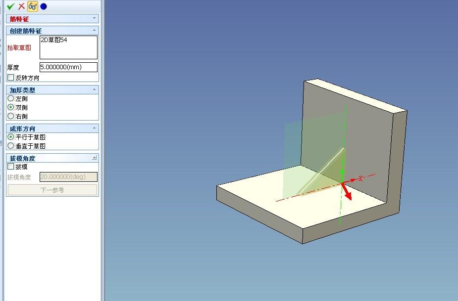CAD软件技术v实体交流区CAXA实体2011筋板cad钢筋图桥图片
