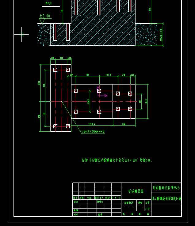 CAD软件技术接触交流区caxa电子臭氧2013R图板池氧化学习cad图