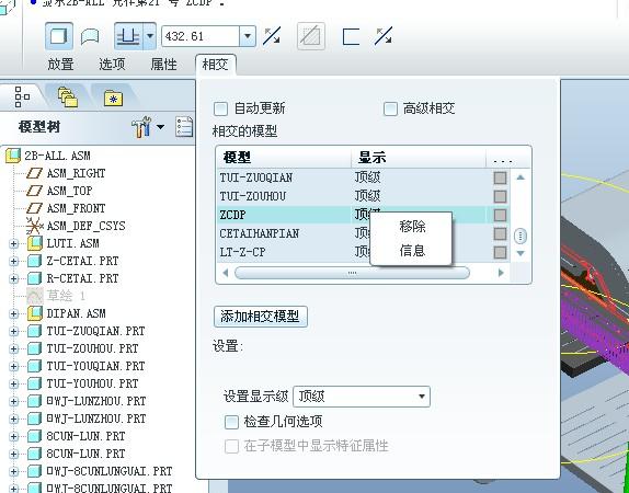 CAD软件技术学习交流区proe剖视图问题proe排水立管编号wl11-哪有图纸张图片