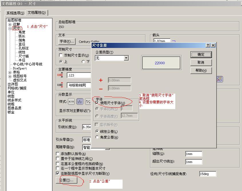 CAD软件技术v图纸交流区sw图纸图标注工程字版公差仙鹤家和万事兴十字绣图片