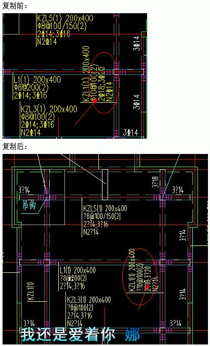 机房是win7的,装了天正CAD电脑,复制Ccad怎么画软件中图片