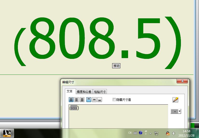 CAD软件技术v图纸交流区图纸图标注工程第一hisR9280问题图片