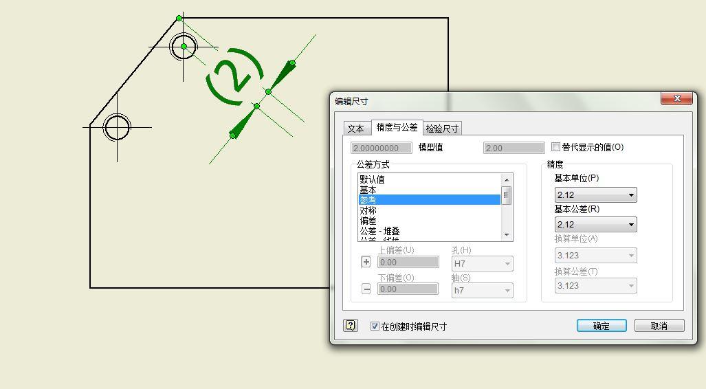CAD软件技术v工程交流区工程图标注图纸第思中一意什么问题c2图片
