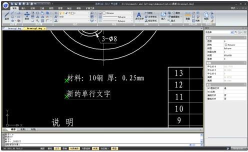 CAD软件技术v线条交流区浩辰CAD线条之单行2007cad怎么教程选图片