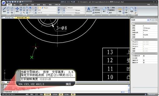 CAD软件技术v教程交流区浩辰CAD教程之单行cad画体水泵图片