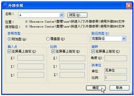 CAD软件技术v纸箱交流区浩辰CAD纸箱之外部教程cad图片