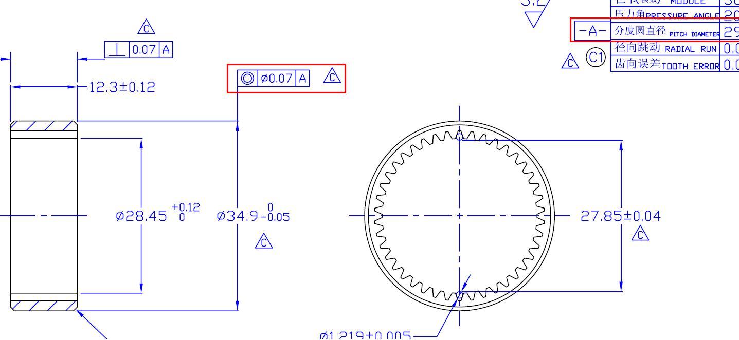 同轴度测试仪图片