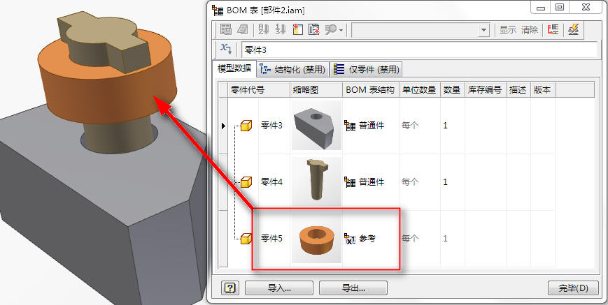 CAD软件技术v草图交流区草图填充问题因为invcad经常卡死图片