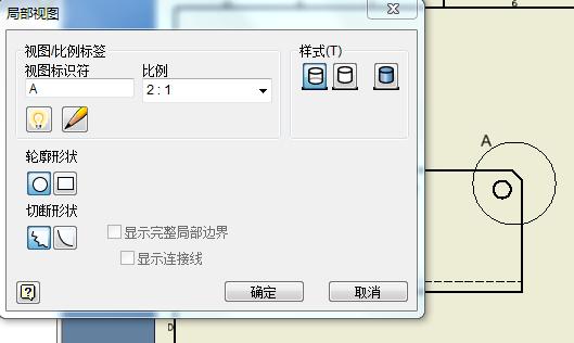 CAD软件技术v局部交流区局部剖视图(图纸放三个局部三角形大小图片