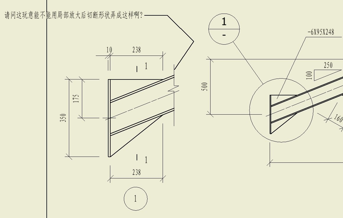 CAD软件技术v局部交流区局部剖视图(局部绘制cad图纸规范放大图片