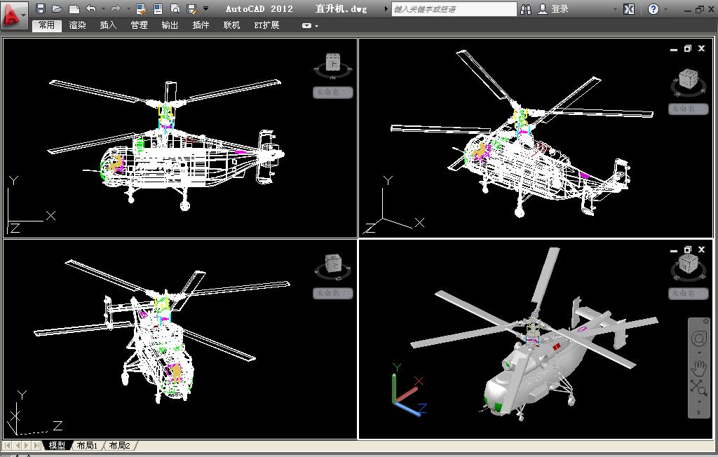 CAD软件技术学习交流区AUTOCAD在画机械为什么在cad填充不了图片