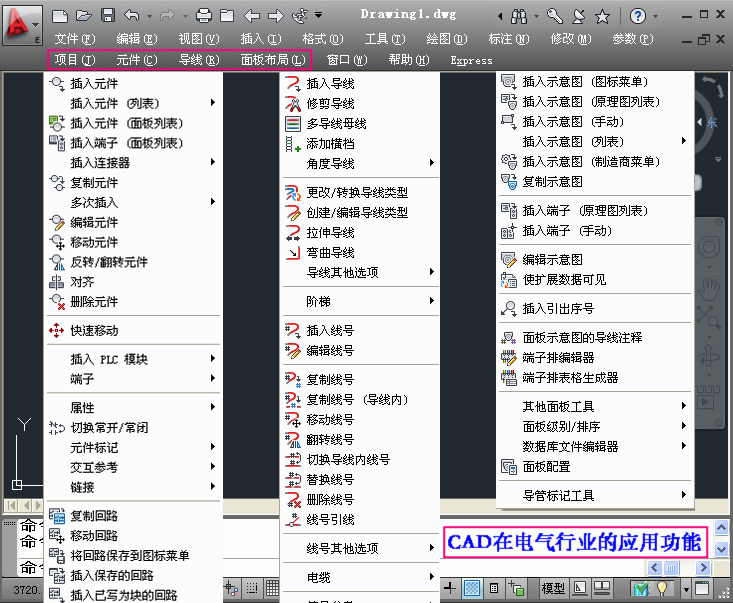 CAD软件技术学习交流区AUTOCAD在画机械