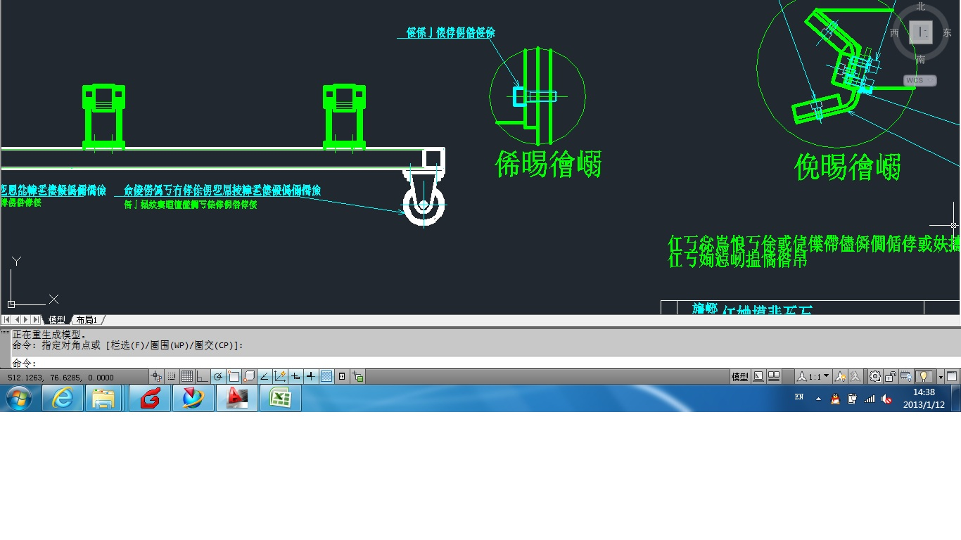 CAD软件技术v半径交流区cad显示的半径我用的cad问题不了点夹量图片