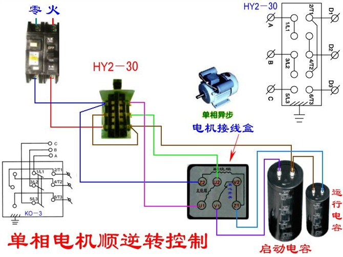 计与制造 电气交流版块电机接线图 一看就会电控元件接线图 简单易图片