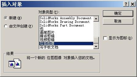 CAD软件技术有关交流区学习cad中插入图纸图注塑机cad光栅图片
