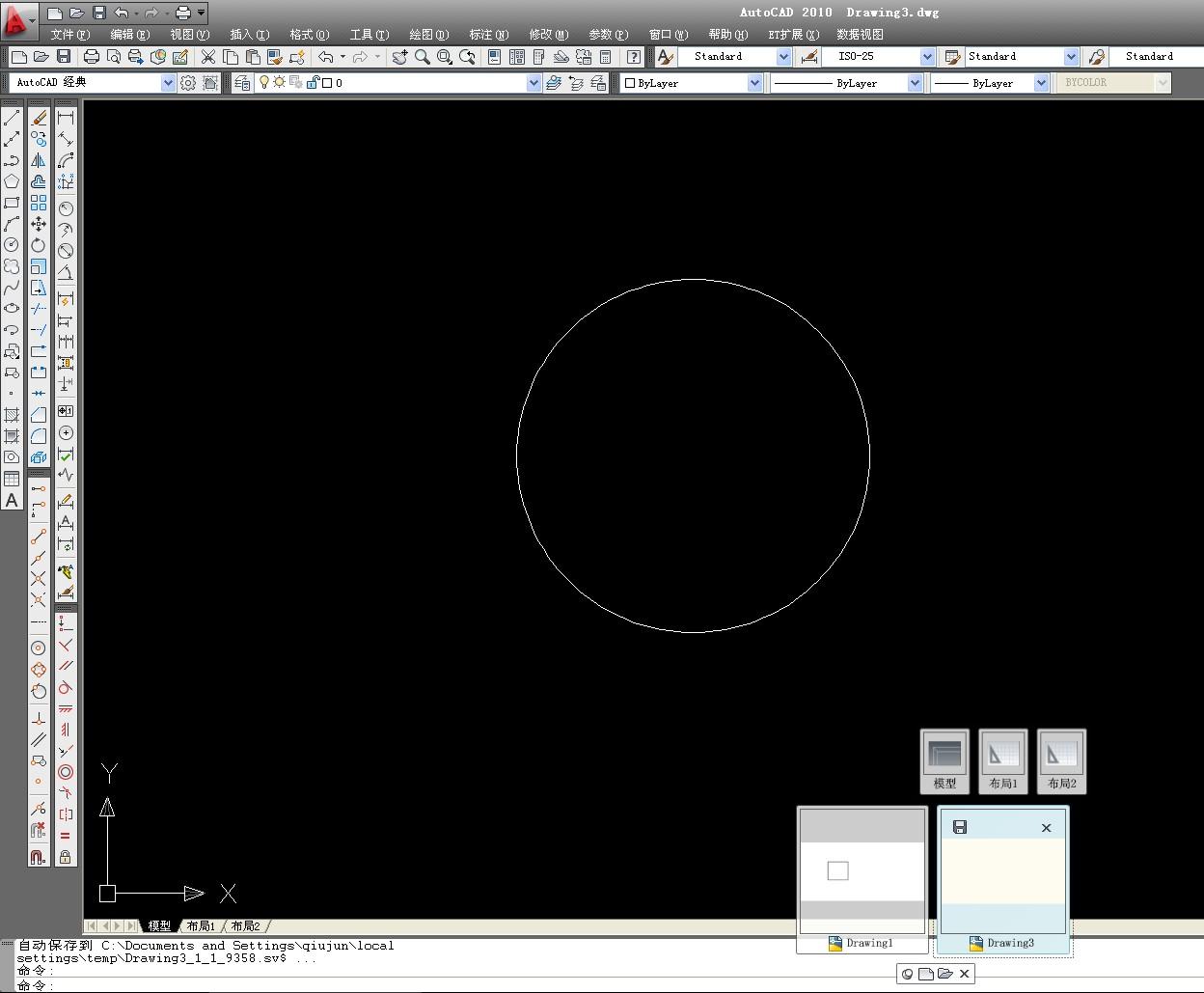 CAD软件技术学习交流区我今天在CAD里无意plc模块cad图图片