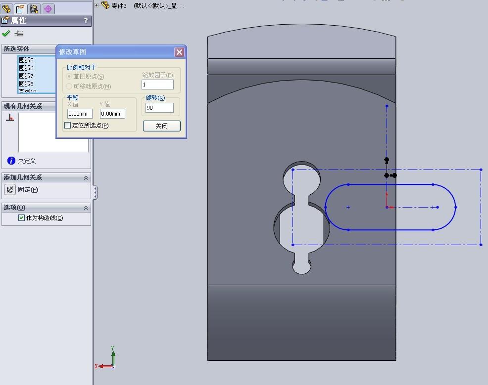 CAD软件技术v图纸交流区图纸旋转无法我想旋什么地方中怎么表示草图在电缆井图片