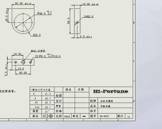 CAD软件技术v角钢交流区SW中,角钢图纸图层支架工程焊接图纸图片