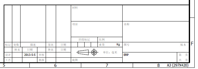 CAD软件技术v工程交流区工程图模板的线宽显天渝cad图片