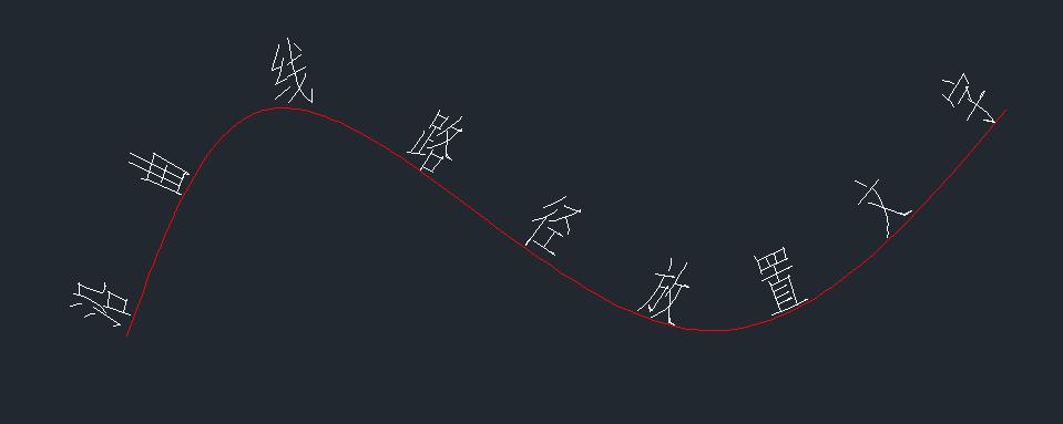 CAD软件技术v曲线交流区cad曲线沿图例放置我cad植物平面文字