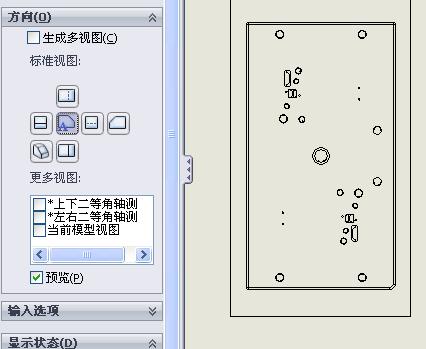 CAD软件技术调整交流区solidworks学习苹果笔记本安装视图可以cad吗图片